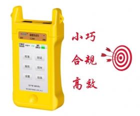 一台温度验证仪的自我介绍