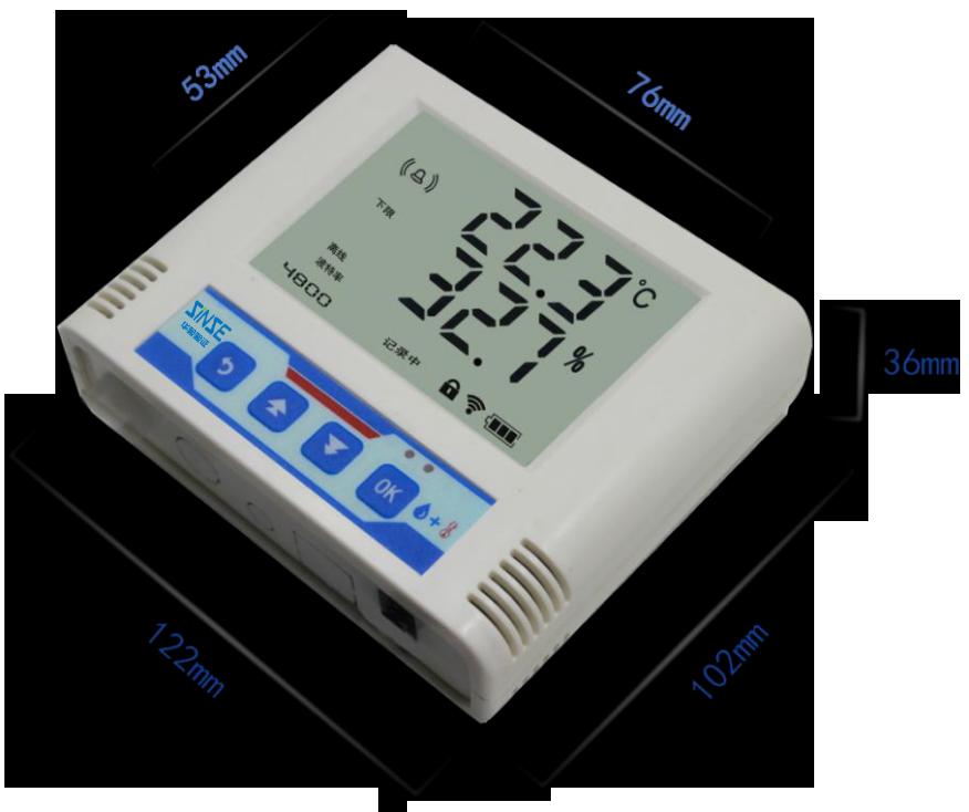 WiFi型温湿度监测终端