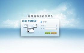 SINSE智慧医药监控云平台