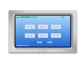64通道验证仪(C400)